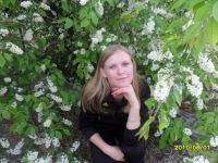 Ксения Доценко, 23 декабря 1993, Норильск, id152017053