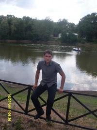Санёк Дзекунов, 26 апреля 1990, Нижний Новгород, id154053663
