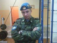 Сергей Марков, 22 октября 1985, Санкт-Петербург, id27300490