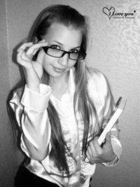 Ольга Якубова, 26 января 1995, Николаев, id60728698