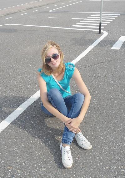 Наталья Жук, 14 марта 1992, Челябинск, id59387135
