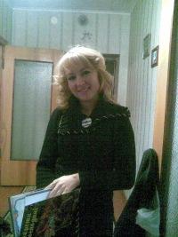 Татьяна Шкарлет(лутенко), 7 июля 1977, Харьков, id125816049