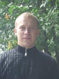 Андрей Щербина, 27 марта , Гомель, id63032128