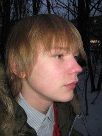 Денисок Голожопенко, 21 ноября 1990, Москва, id81110183