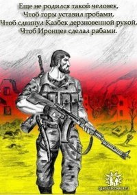 Shama Osetin, 13 сентября , Черновцы, id91450024