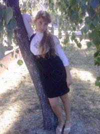 Мария Лифарь, 4 ноября , Новороссийск, id98287289