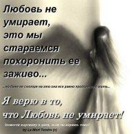 Лидия Третяк
