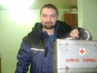 Артур Аитов, 6 сентября 1985, Бирск, id47257918
