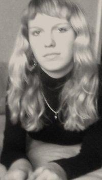 Ксюша Бондарь, 13 октября 1994, Черкассы, id54793799