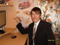 Александр Алиев, 20 января 1975, Сургут, id56128109