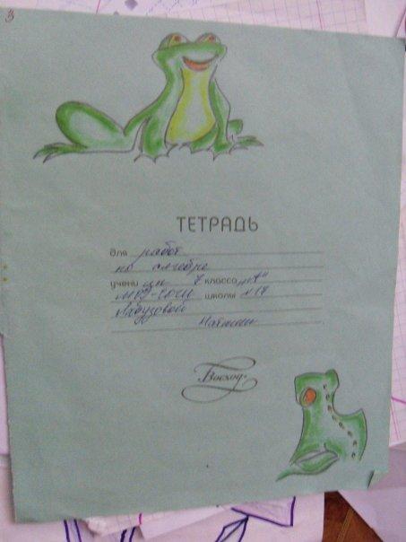 http://cs933.vkontakte.ru/u57819691/113999116/x_692f6ae2.jpg
