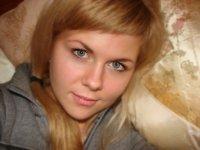 Inessa Dianova, 27 мая 1988, Евпатория, id88572321