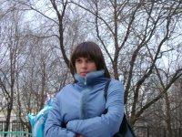 Светлана Митрофанова, 17 марта 1976, Москва, id95443253