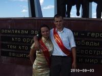 Александра Некипелова (галаева), Москва, id112555134