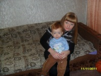Вера Титова, 18 декабря , Екатеринбург, id153657062