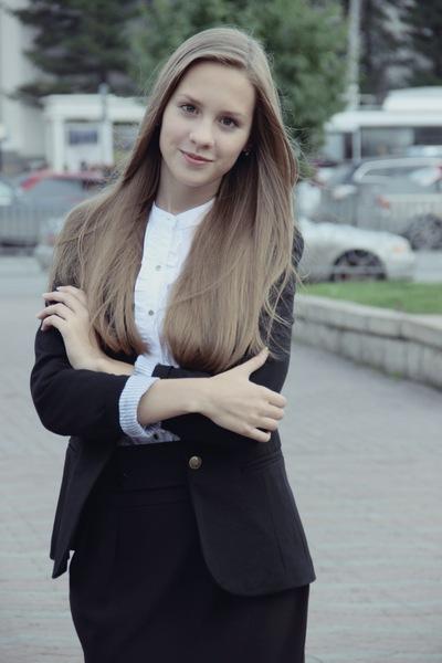 Юлия Стёпина, 18 марта , Новосибирск, id75792001