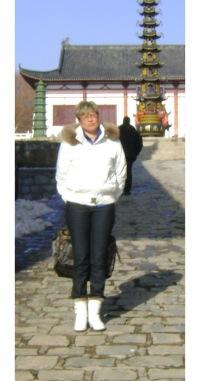 Нина Чернова, 21 ноября 1994, Бийск, id104236269