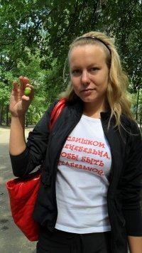Мария Шушакова