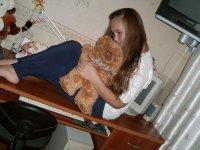 Lovely Girl, 20 августа 1989, Барнаул, id56692024