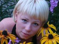 Юлия Прокопенко, 26 июля , Киев, id59467342