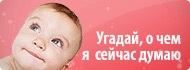 Максим Белошеев