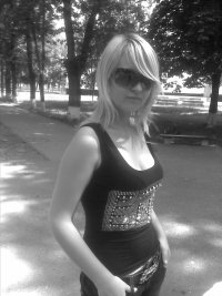 Анастасия Пацула, 18 января , Красногвардейское, id75013302