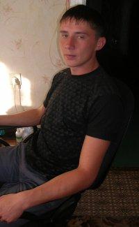 Олег Владимиркин, 3 октября 1990, Димитровград, id96921008