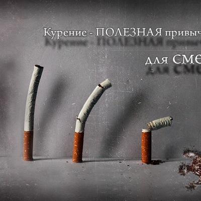 Олег Федорчук, Москва, id93146677