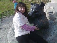 Ирина Терентьева, 28 августа 1983, Советский, id18352207