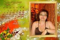 Татьяна Щепетильникова