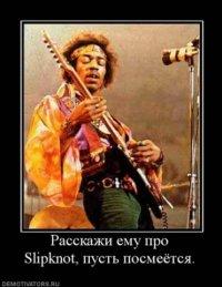 Игнатий Фоменко, 14 августа 1983, Ульяновск, id52968478