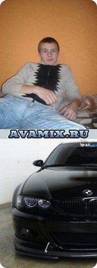 Максим Кравцов, Тула, id57047835