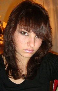 Lena Lena, Донецк, id58438960