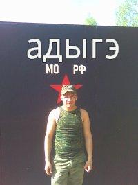 Залим Кабжихов, 2 сентября , Москва, id84567133