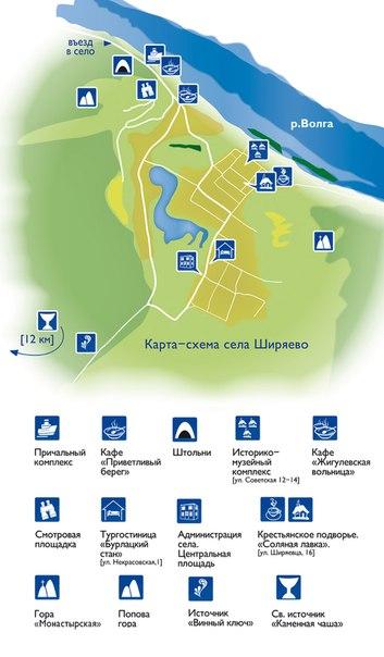 схема с.Ширяево и окрестностей