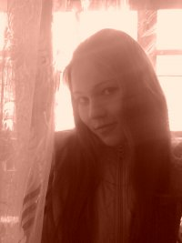 Сашенька Аркуша, 3 февраля 1994, Кировоград, id66854683