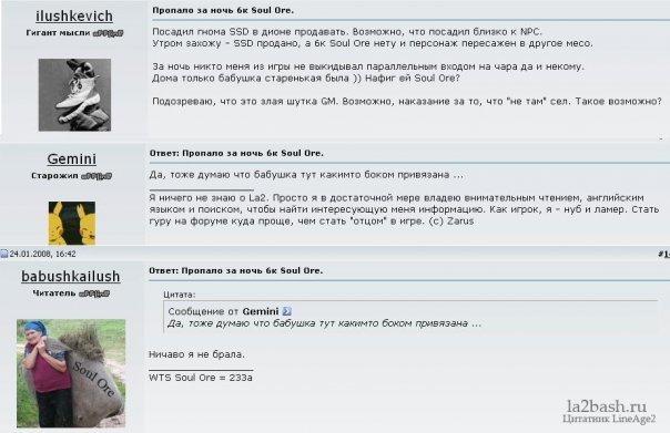 http://cs9333.vkontakte.ru/u7007398/47954857/x_d013d57d.jpg