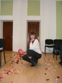 Анастасия Хомутова, 11 мая 1992, Ессентуки, id88719059