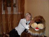 Светлана Лимина, 26 февраля , Москва, id92005286