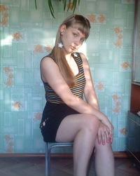 Алена Злобина, 29 июня 1996, Кривой Рог, id155008025