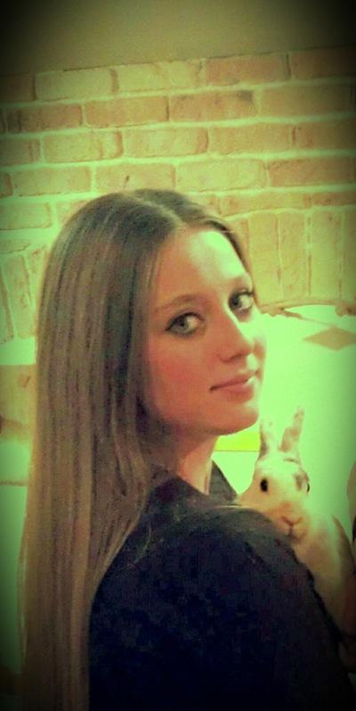 Stacy Pusechka, 30 ноября , Асбест, id126416199