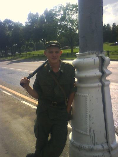 Артём Котов, 2 ноября , Кострома, id156763315