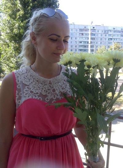 Виктория Ситченко, 21 августа , Харьков, id25238525