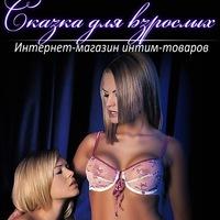 intim_nv