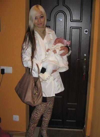 Ира Ахметова, 19 декабря 1986, Киев, id14657765