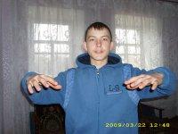 Димон Довженко, 1 февраля , Вилково, id64168716