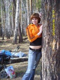Анастасия Жигалкина, 25 августа , Нефтеюганск, id65702383