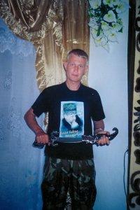 Александр Белозёров, 13 ноября 1978, id68419277