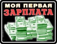 Алексей 12345, 13 марта 1995, Тверь, id78071888
