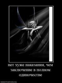 Антон Дергачов, 23 июля , Якутск, id98843286